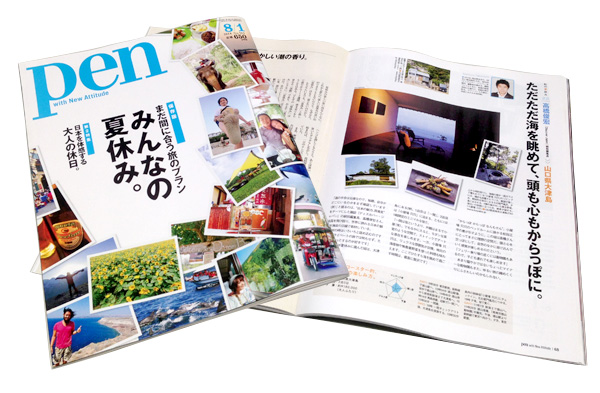 pen 2014.8.1号